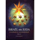 Israel en juda