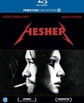 Hesher (Blu-ray)