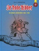 De Rode Ridder - De eerste avonturen 1965-1966