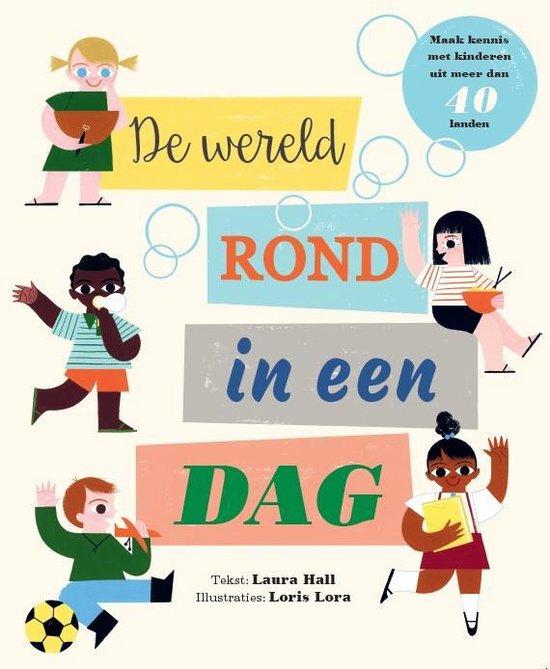 550x669 - Leuke multiculturele kinderboeken voor thuis én in de klas & WIN