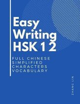 Easy Writing HSK 1 2 Full Chinese Simplified Characters Vocabulary