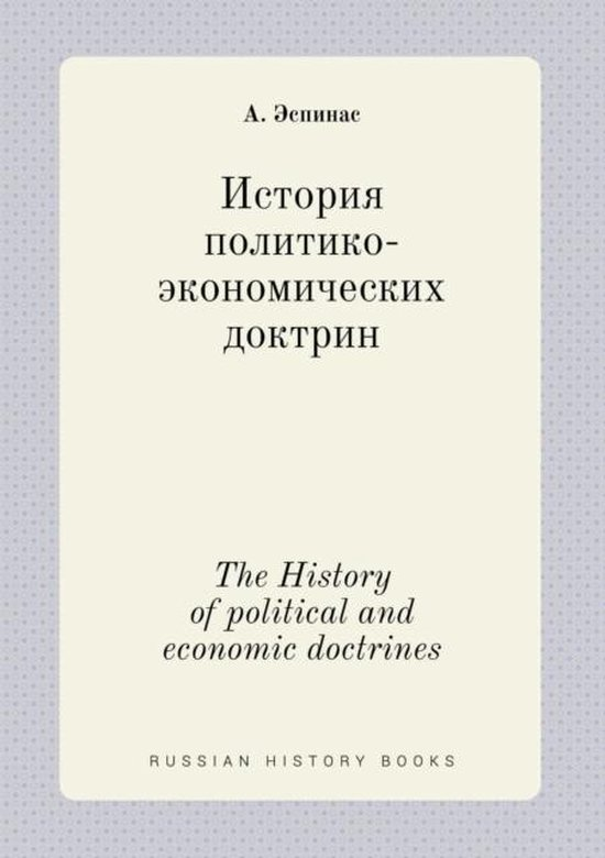 The History of Political and Economic Doctrines