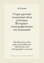 Old-Russian Solar Gods and Goddesses. Historical and Ethnographic Research