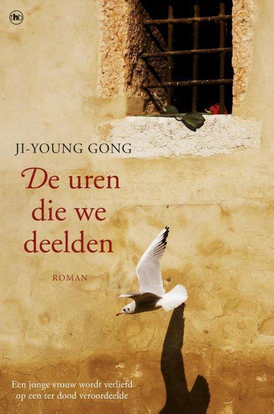 De uren die we deelden - Ji-Young Gong |