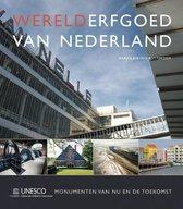 Werelderfgoed van Nederland