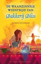 Bakkerij Bliss 2 - De waanzinnige wedstrijd van bakkerij Bliss