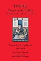 Hafiz: Tongue of the Hidden