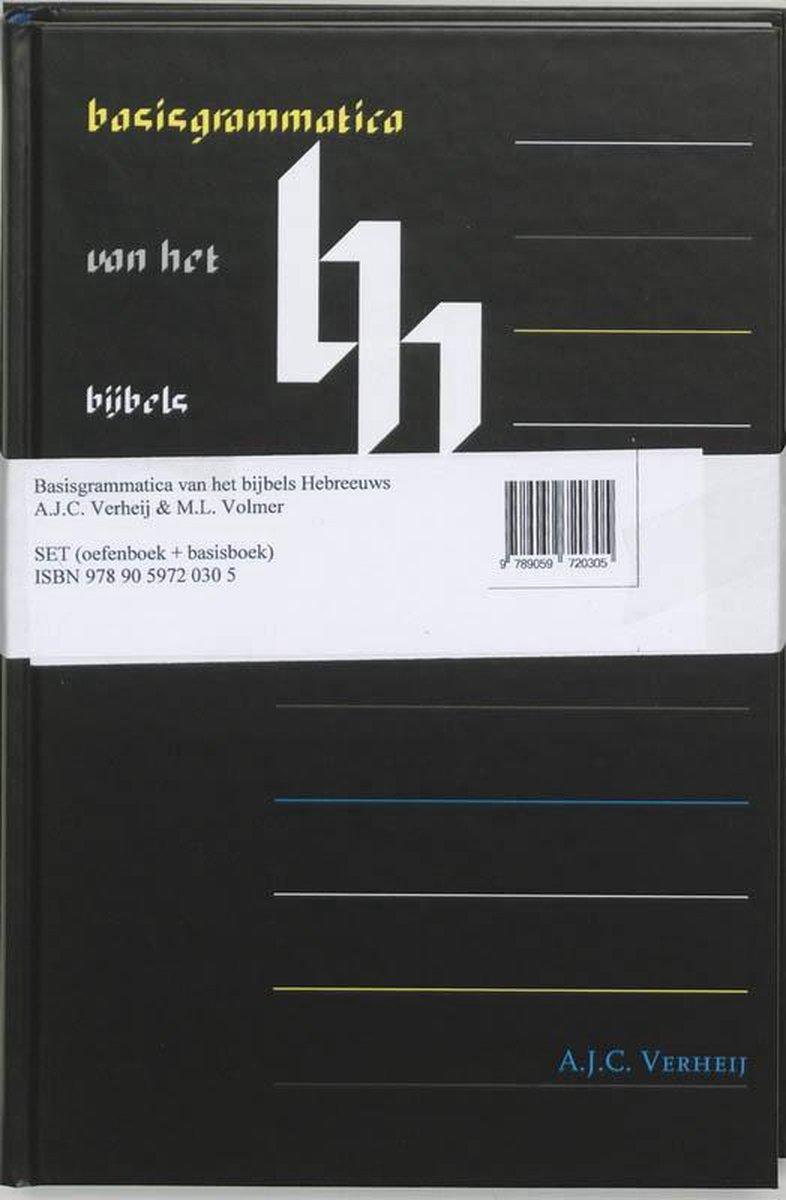 Basisgrammatica van het Bijbels Hebreeuws Set - A.J.C. Verheij