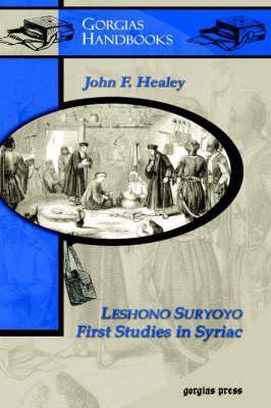 Boek cover Leshono Suryoyo van John Healey (Hardcover)