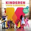 CD Kinderen voor Kinderen 39 - Kom Erbij! - Met Karaoke versies