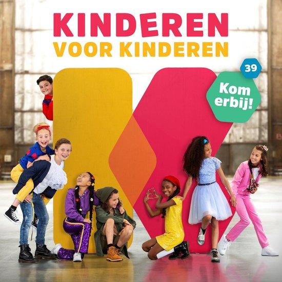 CD cover van Kinderen voor Kinderen 39 - Kom Erbij! van Kinderen voor Kinderen
