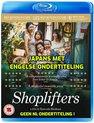 Manbiki kazoku  - Shoplifters [Blu-ray]