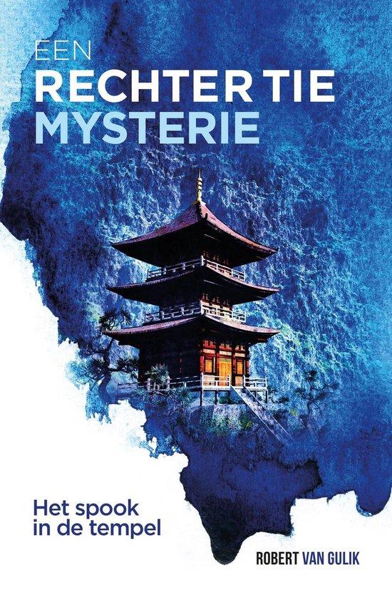 Rechter Tie 9 - Het spook in de tempel - Robert van Gulik | Readingchampions.org.uk