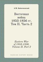 Eastern War of 1853-1856. Volume II. Part 2