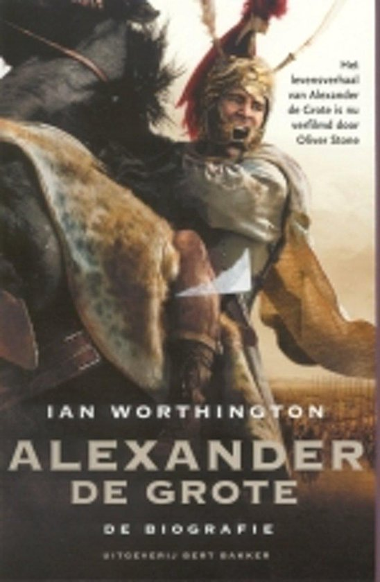 Alexander De Grote - Ian Worthington |