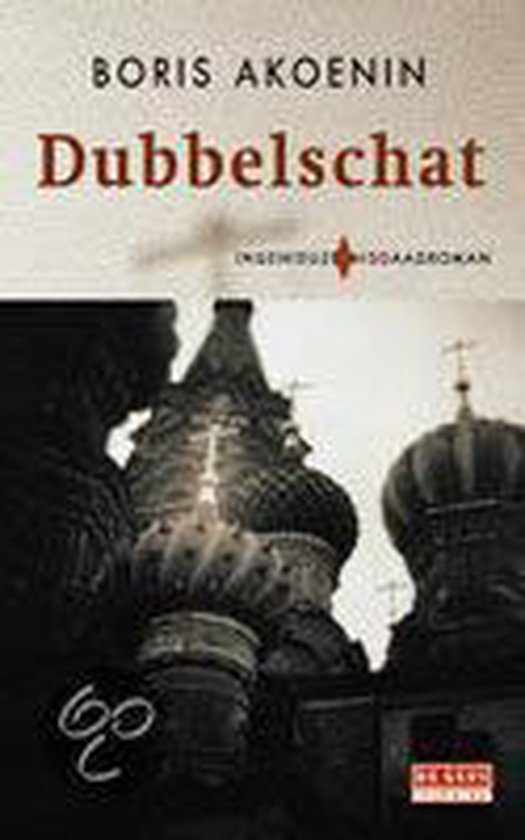 Cover van het boek 'Dubbelschat'