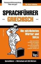 Sprachf hrer Deutsch-Griechisch Und Mini-W rterbuch Mit 250 W rtern