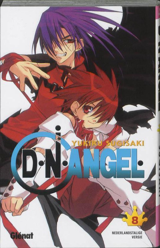 DN Angel 008 - Yukiru Sugisaki |