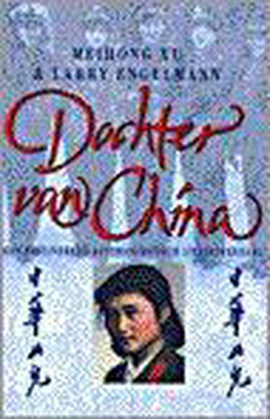 Dochter van China - Meihong Xu pdf epub