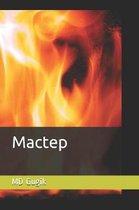 Mactep