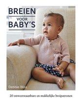 Breien voor baby's