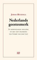 Nederlands geestesmerk