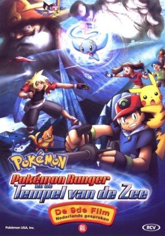 Pokémon 9: De Film - Pokémon Ranger en de Tempel van de Zee