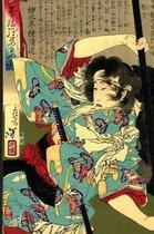 Japanese Woodblock Print Notebook No.18
