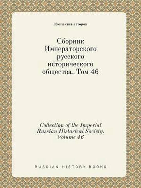Collection of the Imperial Russian Historical Society. Volume 46