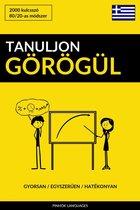Tanuljon Görögül - Gyorsan / Egyszerűen / Hatékonyan
