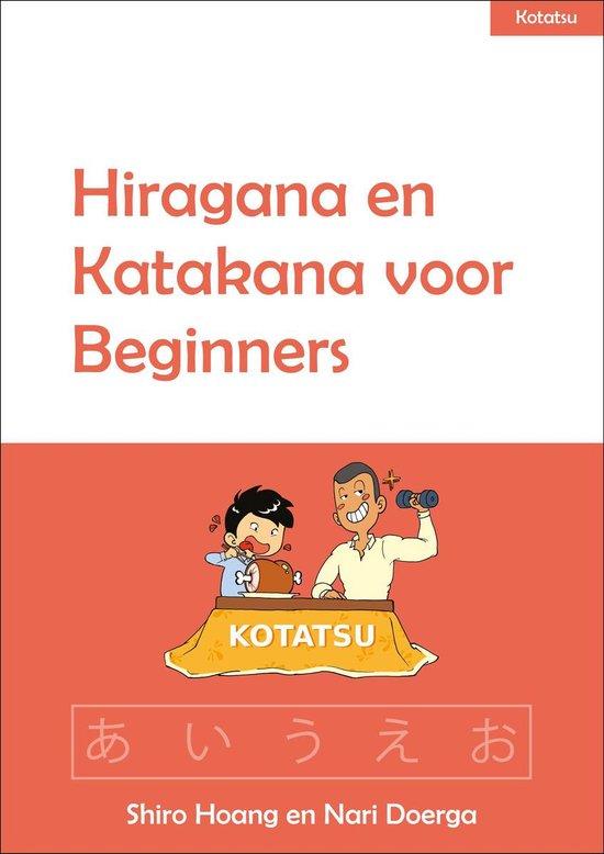 Hiragana en Katakana voor beginners