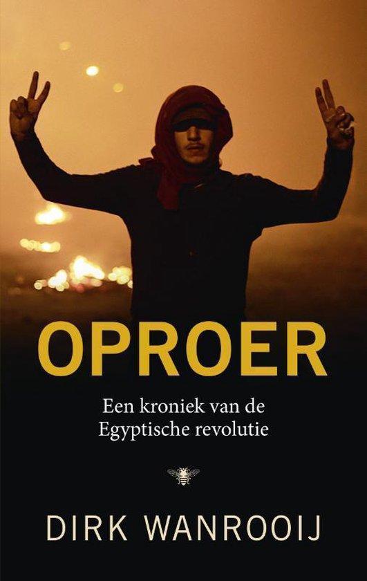 Oproer - Dirk Wanrooij |