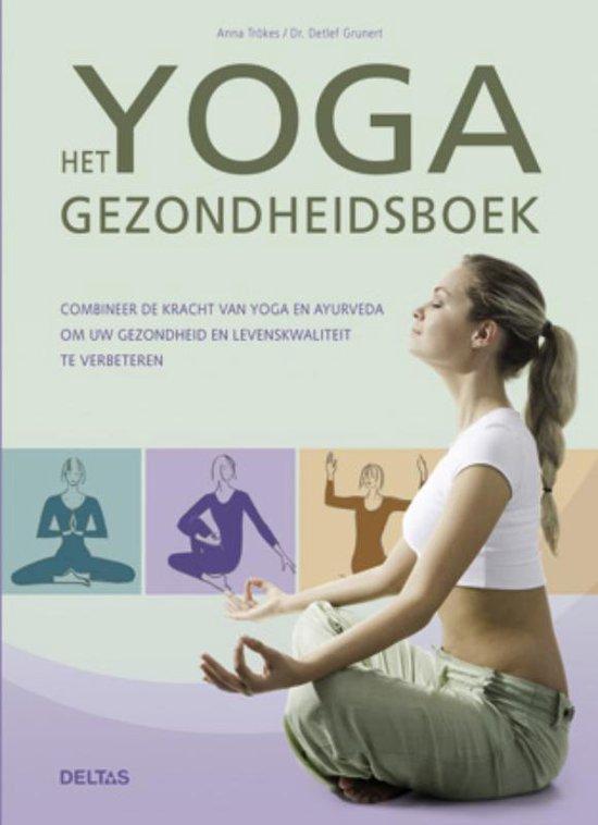 Het yoga gezondheidsboek