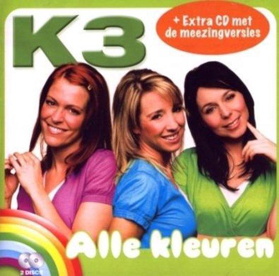 CD cover van Alle Kleuren van Kathleen Aerts