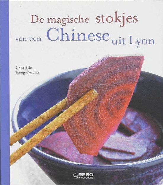 Cover van het boek 'De magische stokjes van een Chinese uit Lyon' van G. Keng-Peralta
