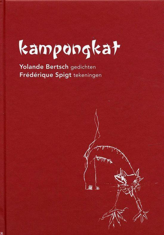 Kampongkat