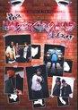 Underground Show