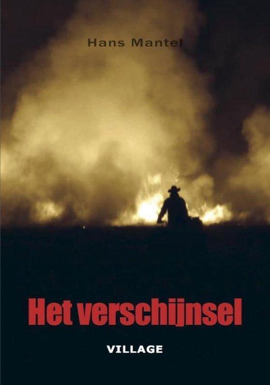 Het verschijnsel - Hans Mantel |