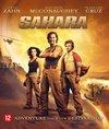 Sahara (Blu-ray)