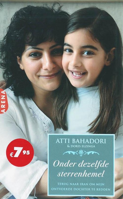 Onder dezelfde sterrenhemel - Atefeh Bahadori | Fthsonline.com