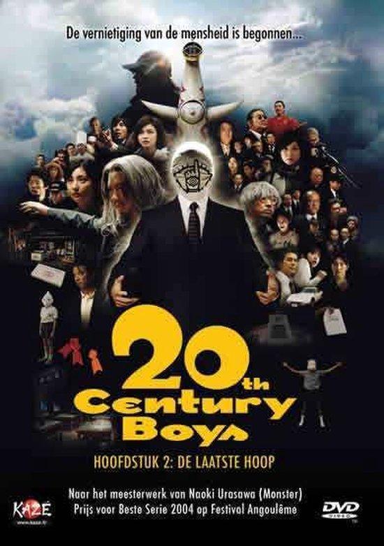 Cover van de film '20th Century Boys 2: The Last Hope'