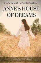 Anne's house of dreams (unabridged 1917 edition)