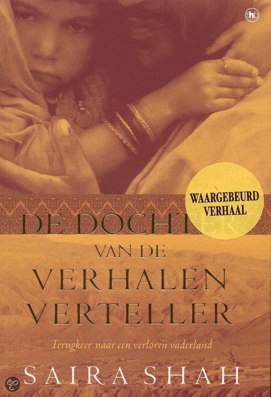 DOCHTER VAN DE VERHALENVERTELLER - S. Shah  