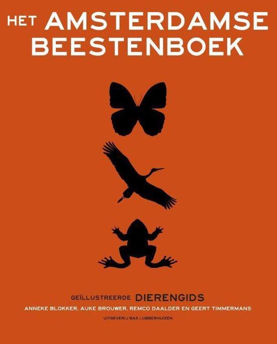 Het Amsterdamse beestenboek
