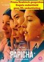 Papicha [DVD]