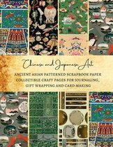 Chinese and Japanese Art Ancient Asian Patterned Scrapbook Paper Collectible Craft Pages for Journaling, Gift Wrapping and Card Making