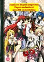 High School DxD BorN (Season 3) [DVD]