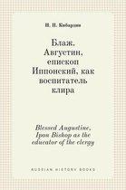 Блаж. Августин, епископ Иппонский, как восп