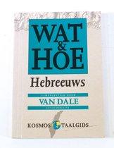 Boek cover Hebreeuws van Ruben Verhasselt