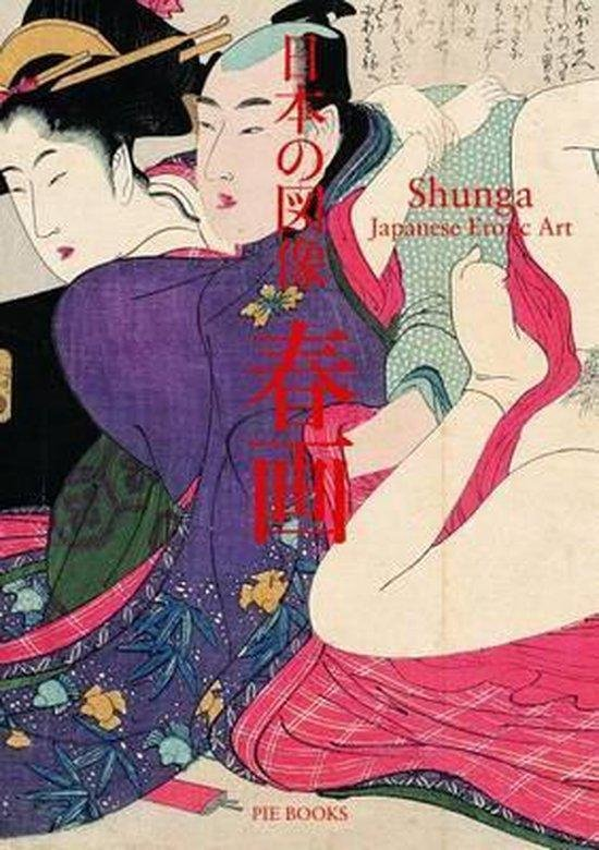 Kunst shunga Category:Shunga